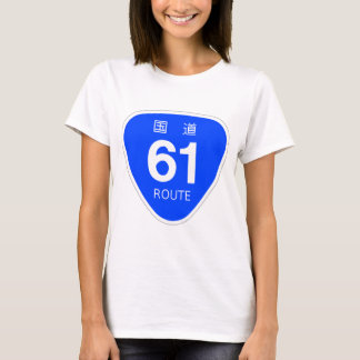 National highway 61 line - national highway sign T-Shirt