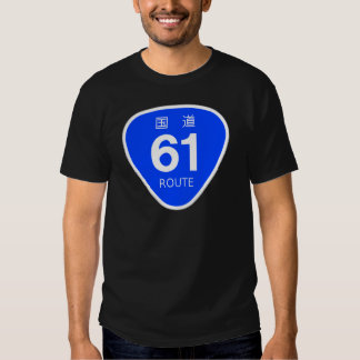 National highway 61 line - national highway sign tee shirt