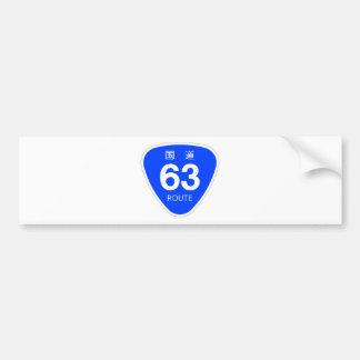 National highway 63 line - national highway sign bumper sticker