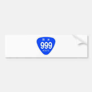 National highway 999 line - national highway sign bumper stickers