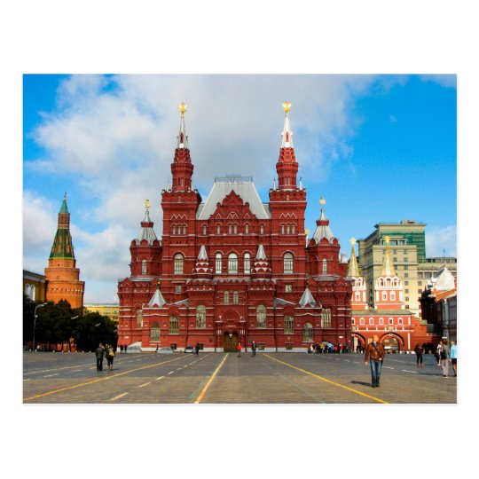 National Historical Museum, Red Square - Postcard