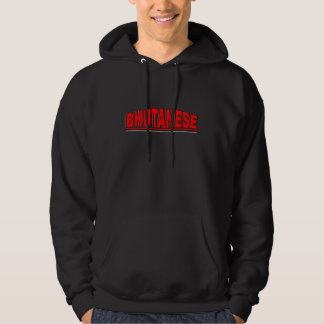 "Nationalities - ""Bhutanese"" Hooded Pullover"