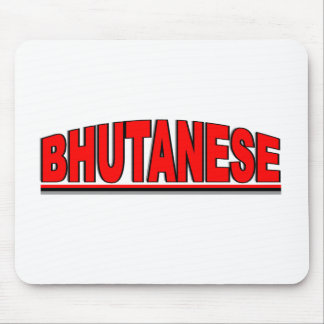 "Nationalities - ""Bhutanese"" Mouse Pad"