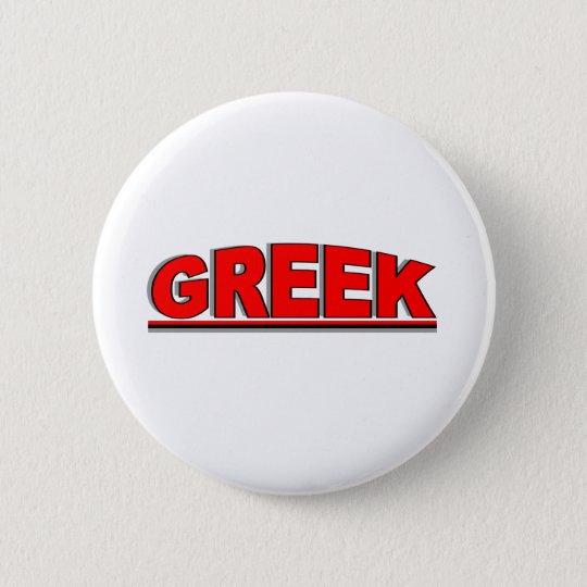 "Nationalities - ""Greek"" 6 Cm Round Badge"