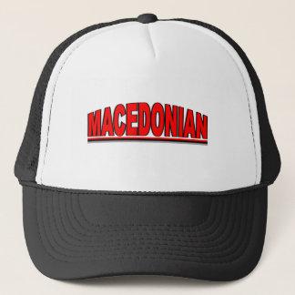 "Nationalities - ""Macedonian"" Trucker Hat"