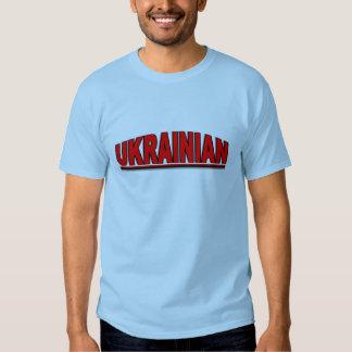 "Nationalities - Ukrainian"" T-shirts"