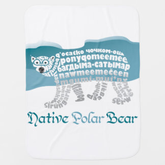 Native Polar Bear Baby Blanket