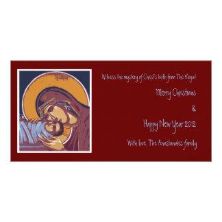 Nativity Customized Photo Card