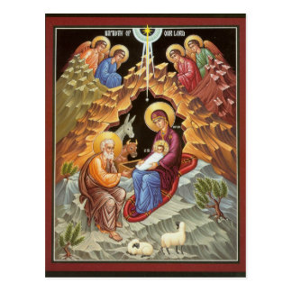 Nativity icon postcard
