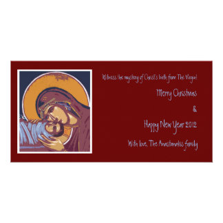 Nativity Personalised Photo Card