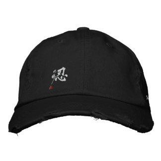 "Natori-ryu Shinobi no Jutsu ""Battle-Torn"" Stressed Embroidered Hat"