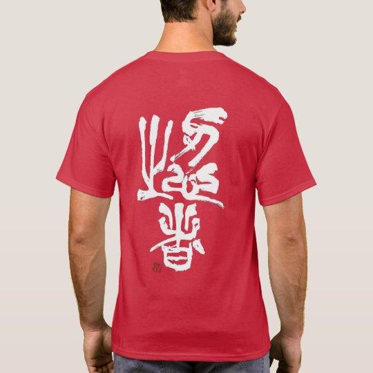 Natori-ryu Shinobi no Mono Ancient Calligraphy T-Shirt