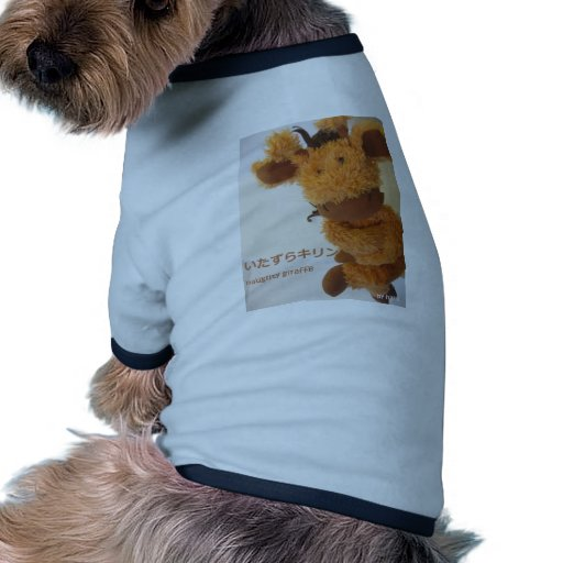 Naughty giraffe pet shirt