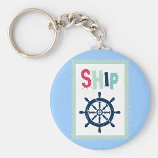 Nautical Ship Wheel Key Chain