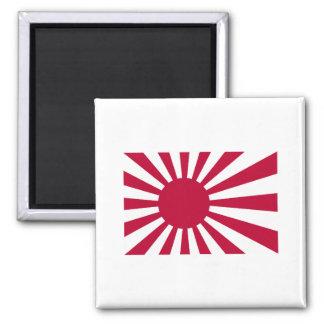 Naval Ensign Of Japan Magnet