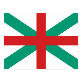 Naval Jack Of Bulgaria, Bulgaria flag Postcard