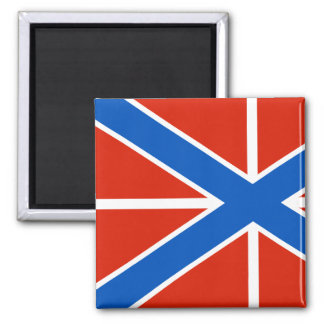 Naval Jack Of Russia, Russia flag Magnet