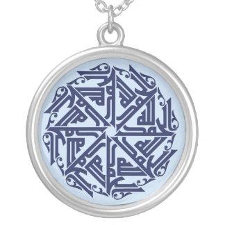 Navy Blue Islamic Decoration Necklace