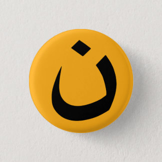 """NAZARENE - CHRISTIAN SOLIDARITY"" 3 CM ROUND BADGE"