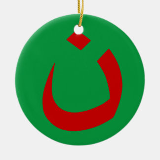 """NAZARENE - CHRISTIAN SOLIDARITY"" CHRISTMAS ORNAMENT"
