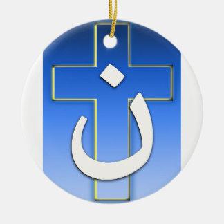 Nazarene Cross #1 Round Ceramic Decoration