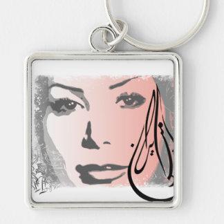 Neda for Iran Silver-Colored Square Key Ring