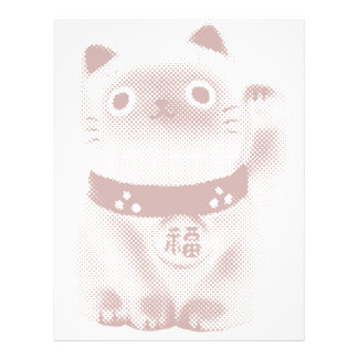 Neko Kitty 21.5 Cm X 28 Cm Flyer