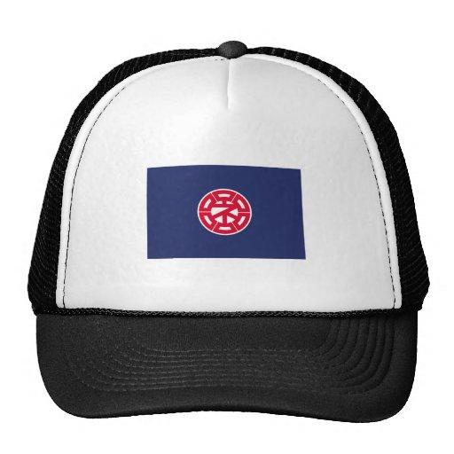 Nemuro, Hokkaido Mesh Hats