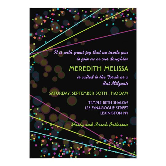 Neon Lights Bat Mitzvah Ceremony Invitation