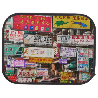 Neon signs in the streets of Hong Kong Car Mat