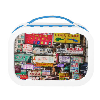 Neon signs in the streets of Hong Kong Lunch Box
