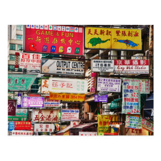 Neon signs in the streets of Hong Kong Postcard