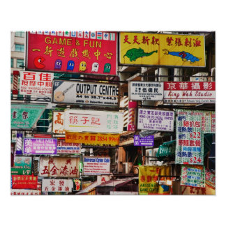 Neon signs in the streets of Hong Kong Poster