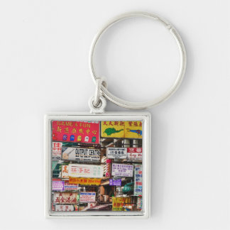 Neon signs in the streets of Hong Kong Silver-Colored Square Key Ring