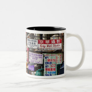 Neon signs in the streets of Hong Kong Two-Tone Coffee Mug