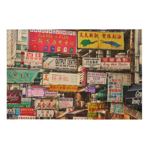 Neon signs in the streets of Hong Kong Wood Canvases