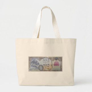 Nepalese Banknote Bags