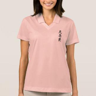 nermine polo t-shirt