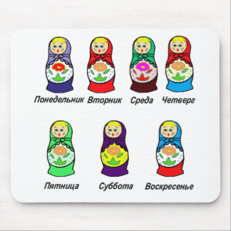 Nesting Dolls Day of the Week Mouse Pad