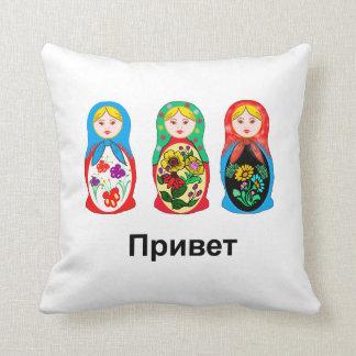 Nesting Dolls - Hello Goodbye Throw Cushions