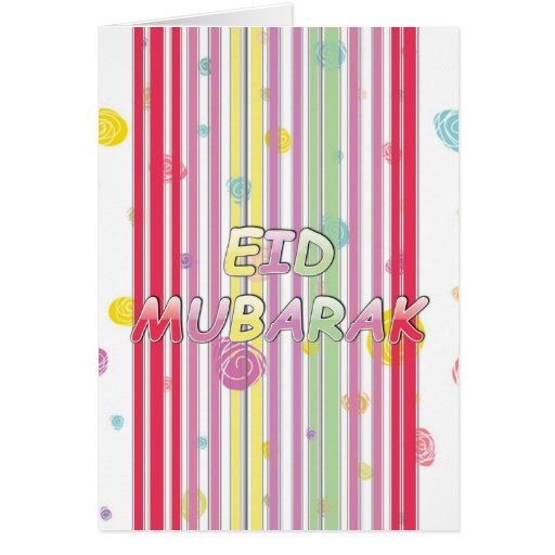 new eid 2 greeting card