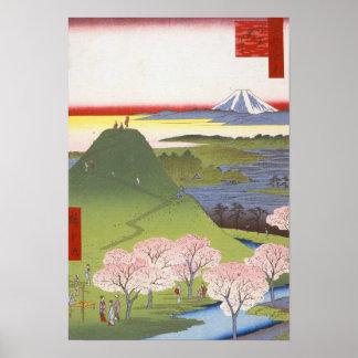 """New Fuji"" Japanese Ukiyo-e Print"
