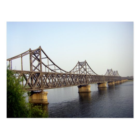 New Sino-Korean Friendship Bridge Over Yalu River Postcard