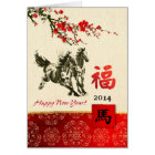 New Year 2014.  Chinese Year of the Horse Card