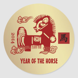 New Year 2014 Chinese Year of the Horse Stickers