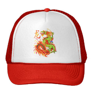 New Year Dragon and Symbol  Hats