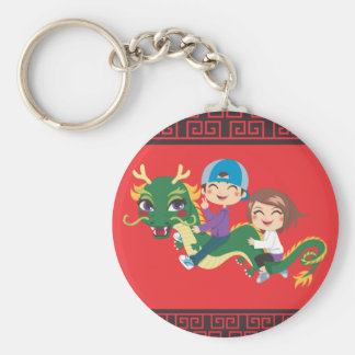 New Year Dragon Ride Basic Round Button Key Ring