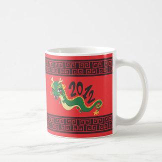 New Year Dragon Ride Basic White Mug