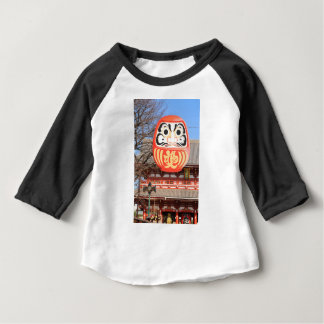 New Year in Tokyo, Japan Baby T-Shirt