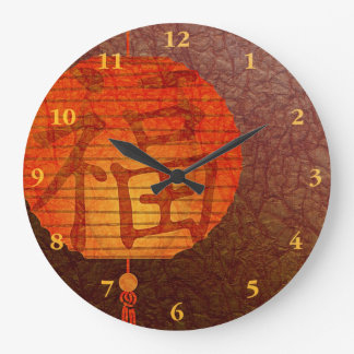 New Year Paper lantern Wallclock